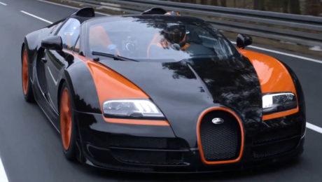 voiture luxe bugatti veyron
